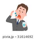 薬を服用するビジネスマン 31614692