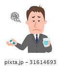 薬を服用したくないビジネスマン 31614693