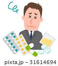 たくさんの薬にうんざりするビジネスマン 31614694