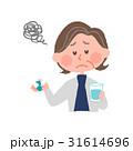 薬を服用したくない高齢の女性 31614696