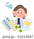 薬 高齢 女性のイラスト 31614697