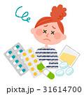 たくさんの薬にうんざりする女性 31614700