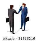 握手するビジネスマン 31616216
