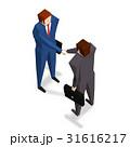 握手 ビジネスマン ビジネスのイラスト 31616217