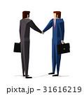 握手するビジネスマン 31616219