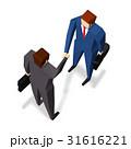 握手 ビジネスマン 男性のイラスト 31616221