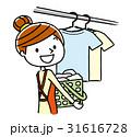 女性 洗濯 家事のイラスト 31616728