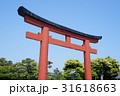 鶴岡八幡宮 31618663
