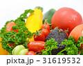 野菜盛り合わせ2 31619532