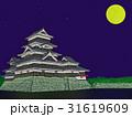 日本の城 31619609