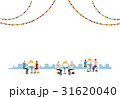 ビアガーデン【細人間・シリーズ】 31620040