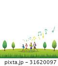 登山【細人間・シリーズ】 31620097