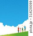 夏【細人間・シリーズ】 31620099