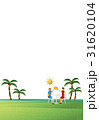 ビアガーデン【細人間・シリーズ】 31620104