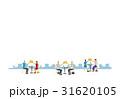 ビアガーデン【細人間・シリーズ】 31620105