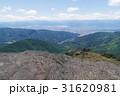 美ヶ原高原 王ヶ鼻 長野の写真 31620981