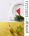 水引 和風素材 年賀状素材の写真 31621221