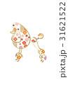 和柄で装飾されたコンチネンタルクリップのプードル 31621522