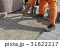 工事 現場 メジャーの写真 31622217