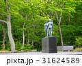 乙女の像 ブロンズ像 銅像の写真 31624589