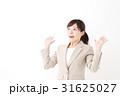 女性 人物 会社員の写真 31625027