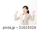 女性 人物 会社員の写真 31625028