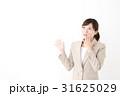 女性 人物 会社員の写真 31625029