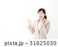 女性 人物 会社員の写真 31625030