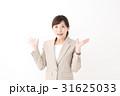 女性 人物 会社員の写真 31625033