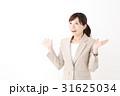 女性 人物 会社員の写真 31625034