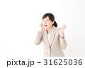 女性 人物 会社員の写真 31625036