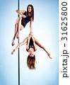 Pole dance team 31625800