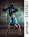 Break dancing 31625817