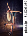Young pole dance woman 31626169