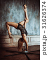 Young pole dance woman 31626374