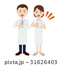 医療 チーム 31626403