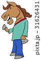馬 キャラクター 文字のイラスト 31626431