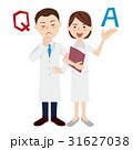 看護師 ベクター 人物のイラスト 31627038