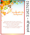 Autumn sale background with orange leaves 31627092