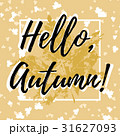 Hello Autumn. Welcoming card with lettering 31627093