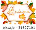 Autumn sale label with orange leaves 31627101