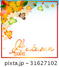 Autumn sale background with orange leaves 31627102