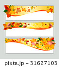 Autumn banners with orange leaves 31627103