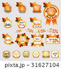 Set of autumn sale stickers 31627104
