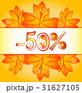 Autumn banner with orange maple leaves 31627105