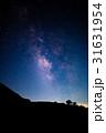 天の川 星 天体の写真 31631954