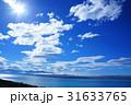 湖 青空 晴天の写真 31633765