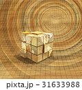 世界地図ルービックキューブ 31633988