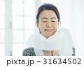 洗顔 女性 31634502