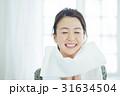 洗顔 女性 31634504